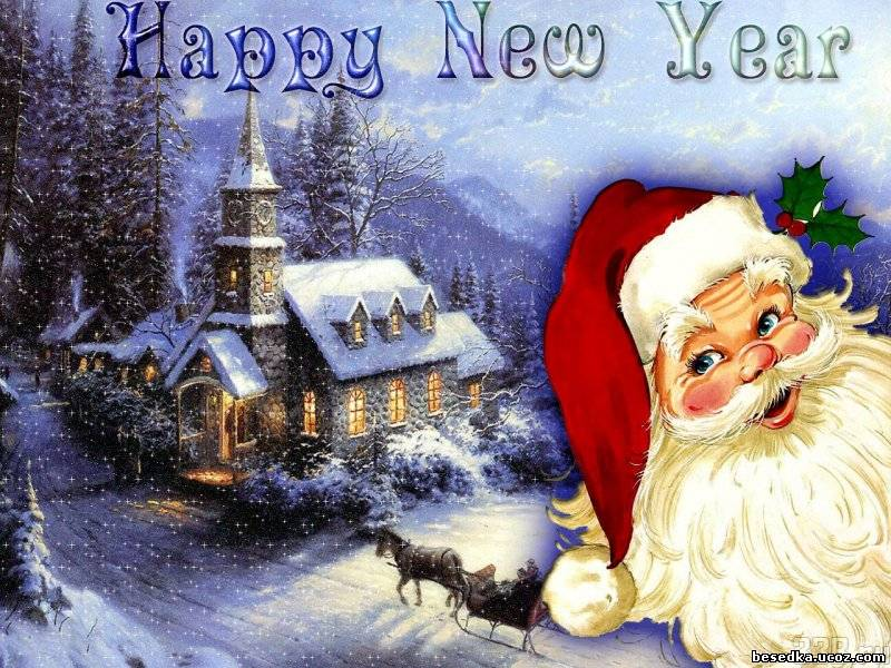 Дед мороз и снегурочка из ткани своими